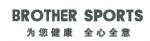 运动用品-兄弟运动用品有限公司-150x41_副本